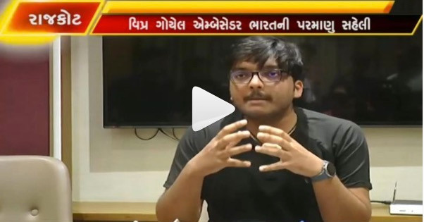 Press Conference Vipra Goyal in Gujarat