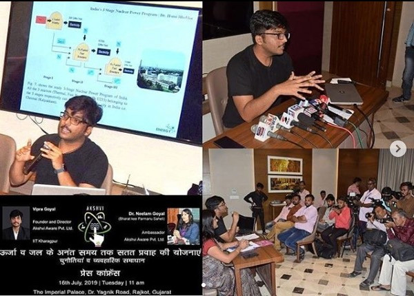 Press Conference Vipra Goyal in Gujarat - Collage Photos