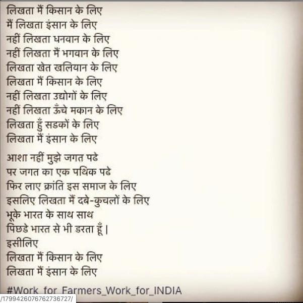 Poem by Vipra Goyal