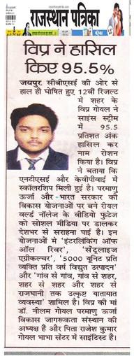 Vipra Goyal securing 96% in CBSE
