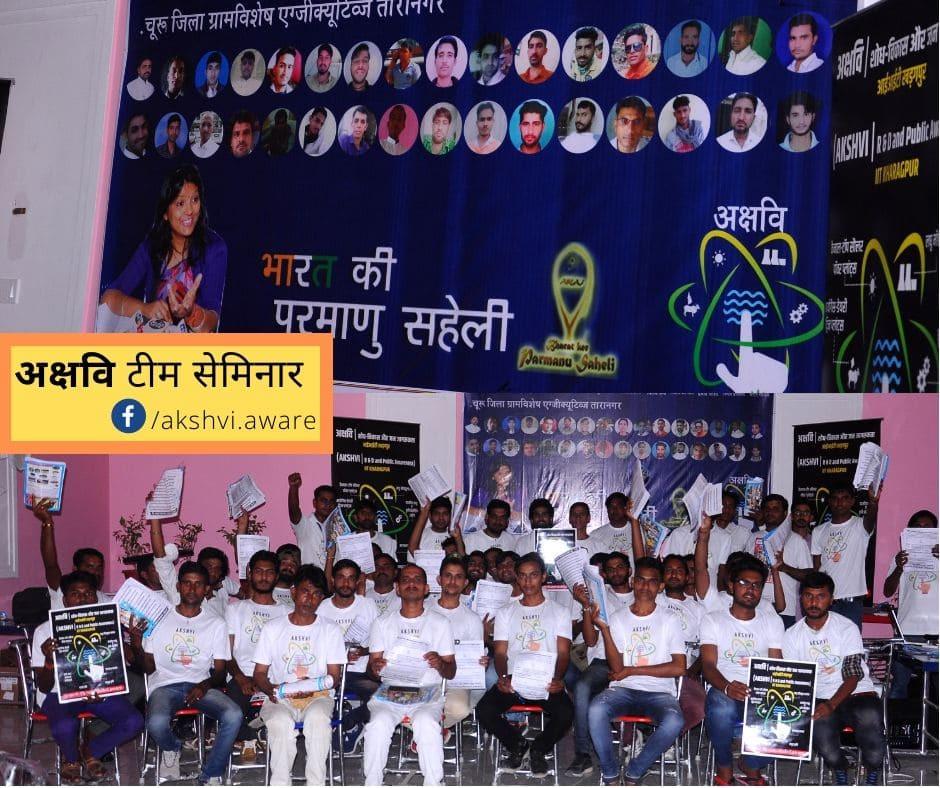 Akshvi Team.jpg