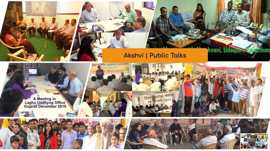 Public Talks - Bharat kee Parmanu Saheli