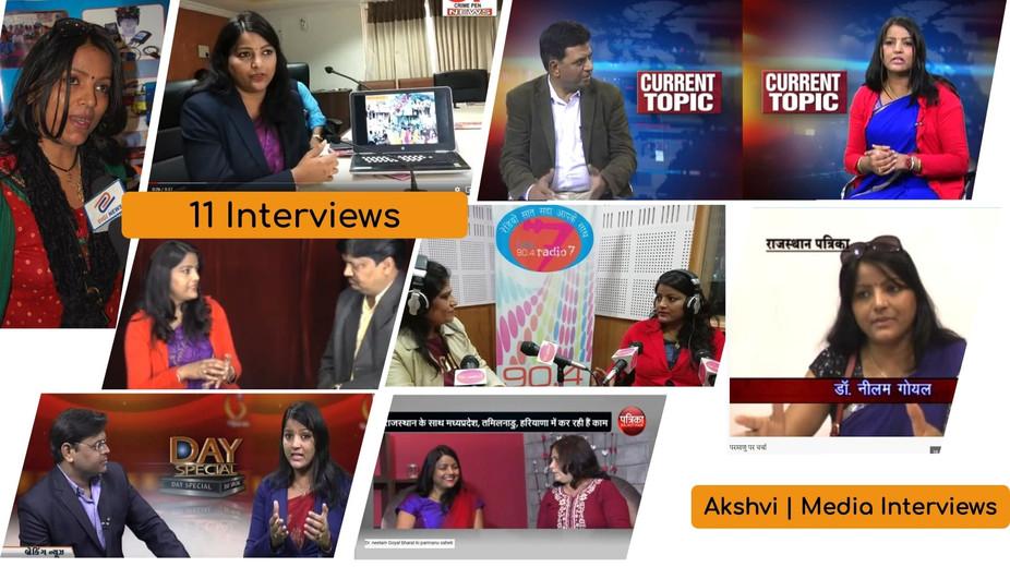 Interviews - Bharat kee Parmanu Saheli