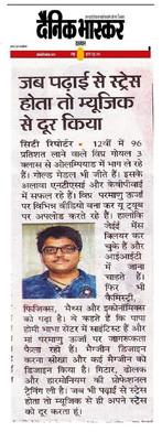 Vipra Goyal in news