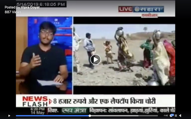 Vipra Goyal on Rajasthan's water scarcity in Sahara Live