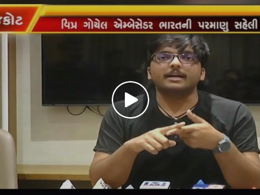 Press CONFERENCE BY VIPRA GOYAL ADDRESSING 50 media houses in Gujarat
