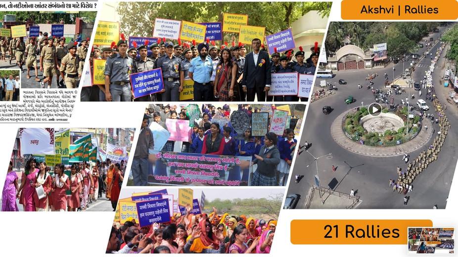 Rallies - Bharat kee Parmanu Saheli