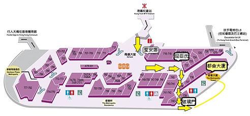 HH Office map.jpg