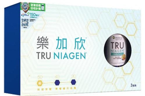 樂加欣 Tru Niagen(三件裝優惠)