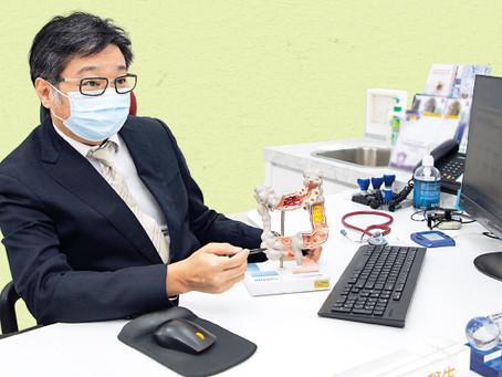 醫生話你知: 如何快速改善腸道微生態!