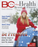 (Survival Guide for the Food Allergy Afflicted As seen in BC the MAG Winter 2018 Health, Beauty &amp