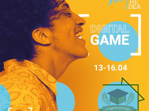 Всеукраїнська онлайн-гра ідей #DigitalGame