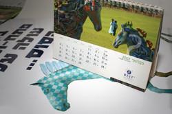 קמפיין סוסים במושבה - כולל לוח שנה