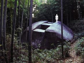 יפן המגליתית - היפן שכמעט ולא נחקרה
