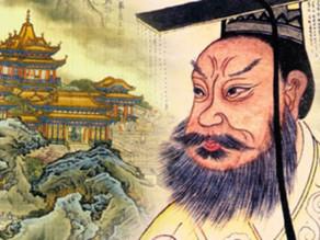 הקבר החתום של קיסר סין הראשון