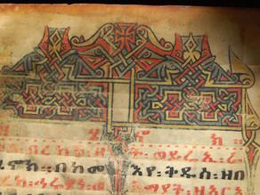 חֲנוֹךְ - 1 - ההסטוריה של ספר חנוך א'