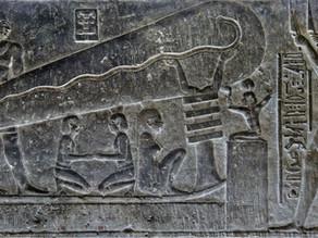 """""""מנורת"""" דנדרה המצרית"""