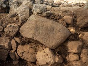 שרידי מצודה מימי דוד המלך התגלו בגולן