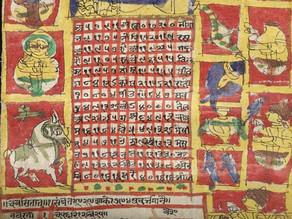 סוריא סידהנטה - ספר האסטרונומיה העתיק בעולם