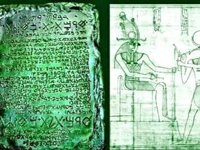 תות' הרמס טריסמגיסטוס - Thoth