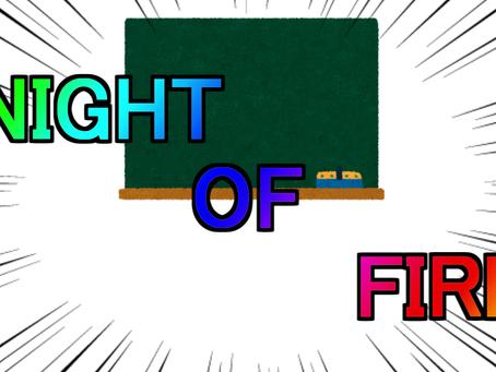 〔楽曲紹介3〕NIGHT OF FIRE