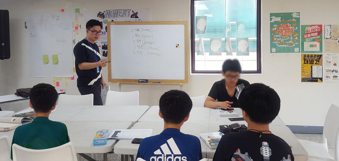 구립망원청소년문화센터_중국어 줌 수업
