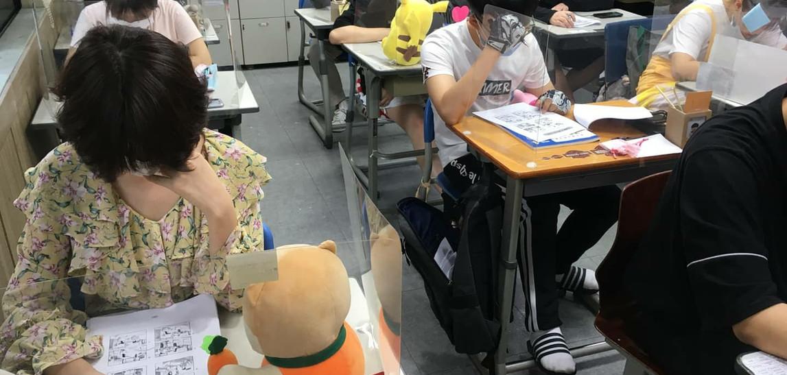 여명학교_수업.jpg