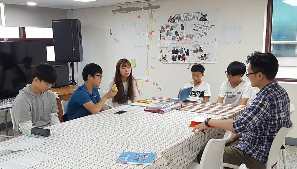 성북청소년문화공유센터_수업
