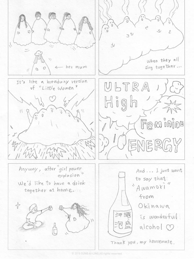 Dumpling Packer comics No.5