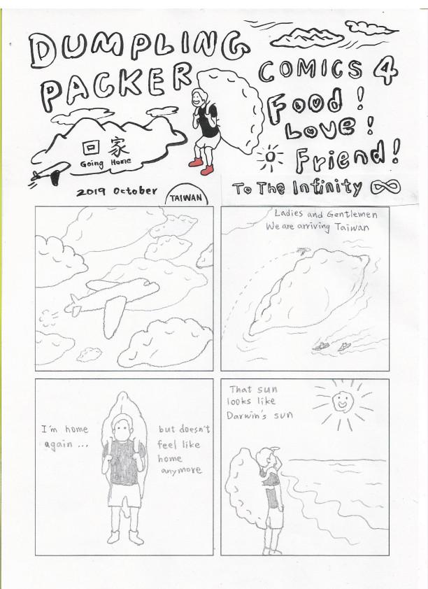 DUMPLING PACKER comics NO.4