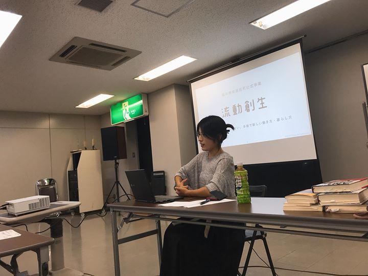 福井県地域おこし協力隊合同研修(2018.8)