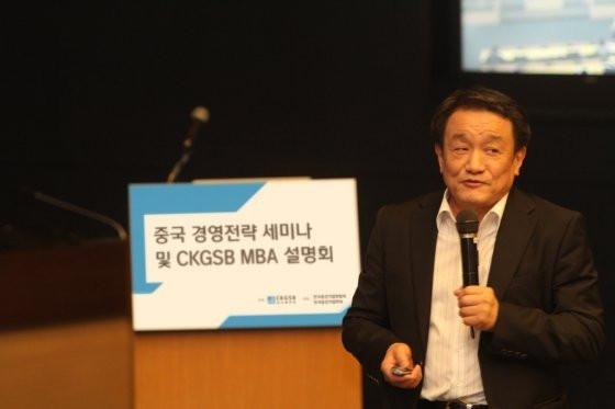 """[머니투데이] 조동성 교수 """"中 꽌시, 韓 연줄처럼 대하면 실수"""""""