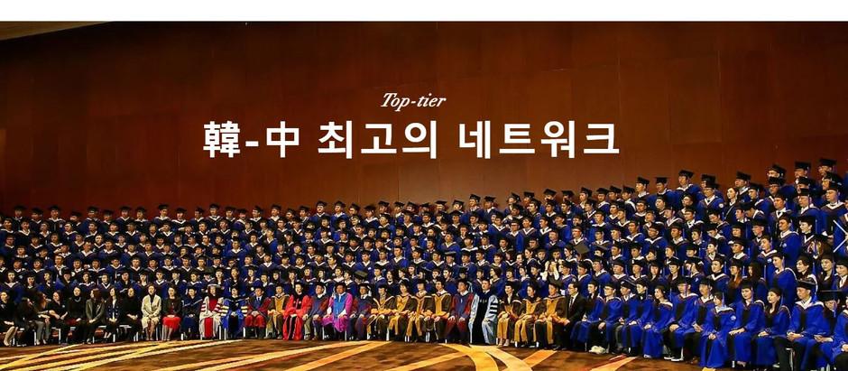 aSSIST, 디지털 한국의 미래 전략을 설계하는 EMBA 개설한다