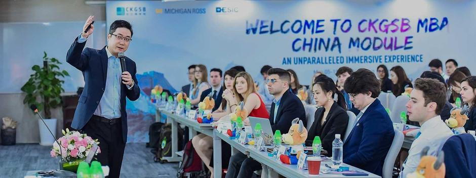[WEEKLY BIZ] 장강상학원은 중국서 가장 비싼 경영대학원… CEO 대상 6개월 수업료 1억7000만원