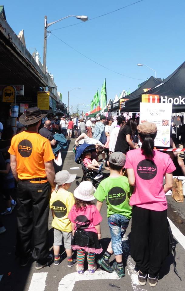 DULWICH HILL FAIR