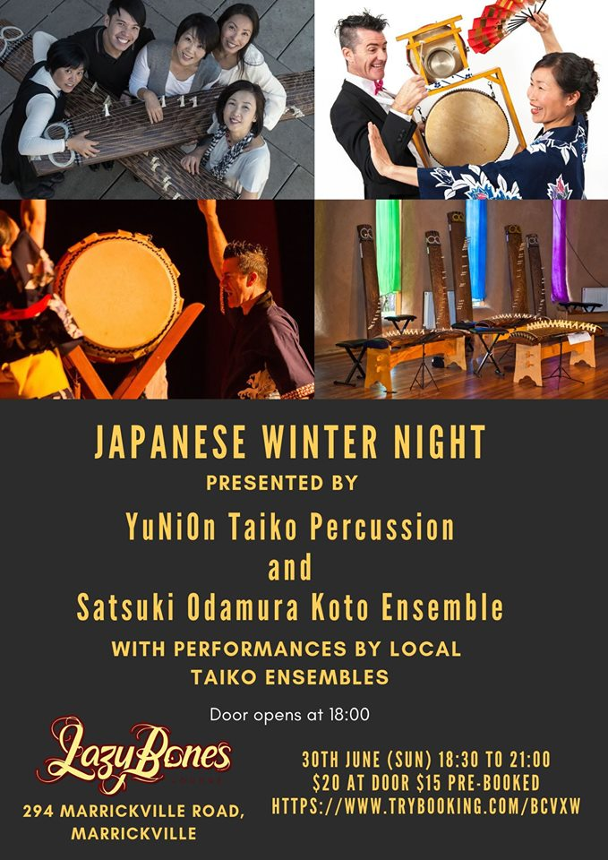 JAPANESE WINTER NIGHT 2019