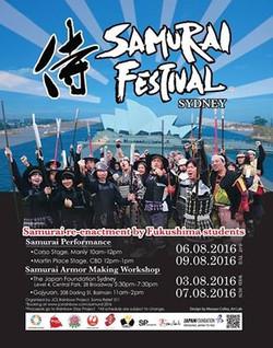 SAMURAI FESTIVAL SYDNEY