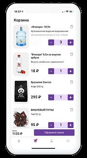 app1x.png