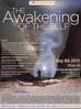 13th Spiritist Symposium