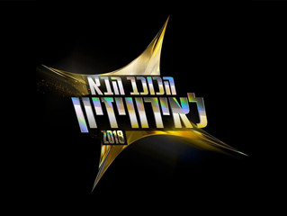 Israel | 70 contestants battle it out to advance to next stage tonight!