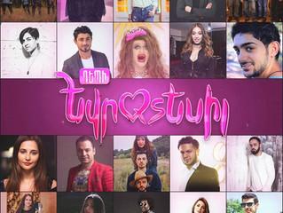 Armenia | Depi Evratesil finalists revealed!