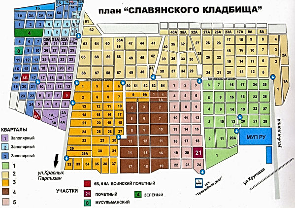 План Славянского кладбища