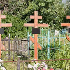 Что делать с крестом и фото с могилы после установки памятника