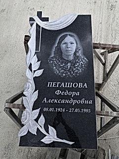 Резной памятник с крестом и розой.jpg