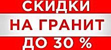 акция-ОСЕНЬ.jpg