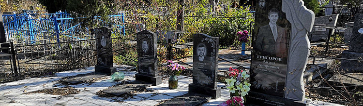 Памятники на могилу в Краснодаре фото и