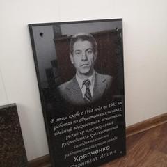 Мемориальные таблички из гранита - изготовление в Краснодаре