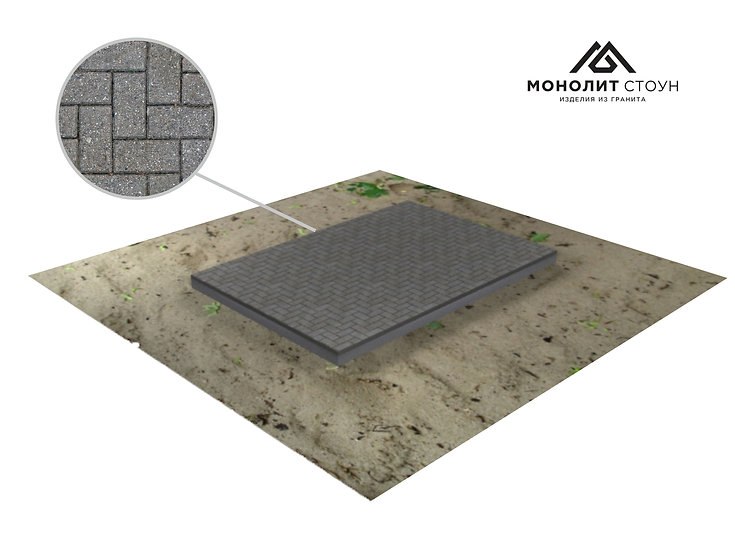 Тротуарная плитка на могилу (Брусчатка 20*10 см)