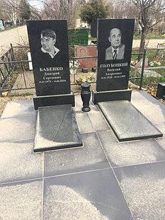 Завод изготовление памятников краснодар памятники москва гранит и мрамор