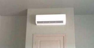 Fujitsu Indoor Unit mounted over door